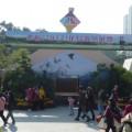 2012北區花鳥魚蟲展