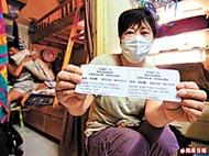 區內的貧苦大眾幸得燒臘店的免費飯票得以支撐過日子。