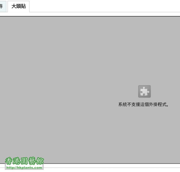 Screenshot_2017-05-11-21-15-14-1.png