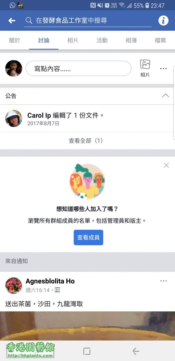 Screenshot_20180429-234756_Facebook.jpg