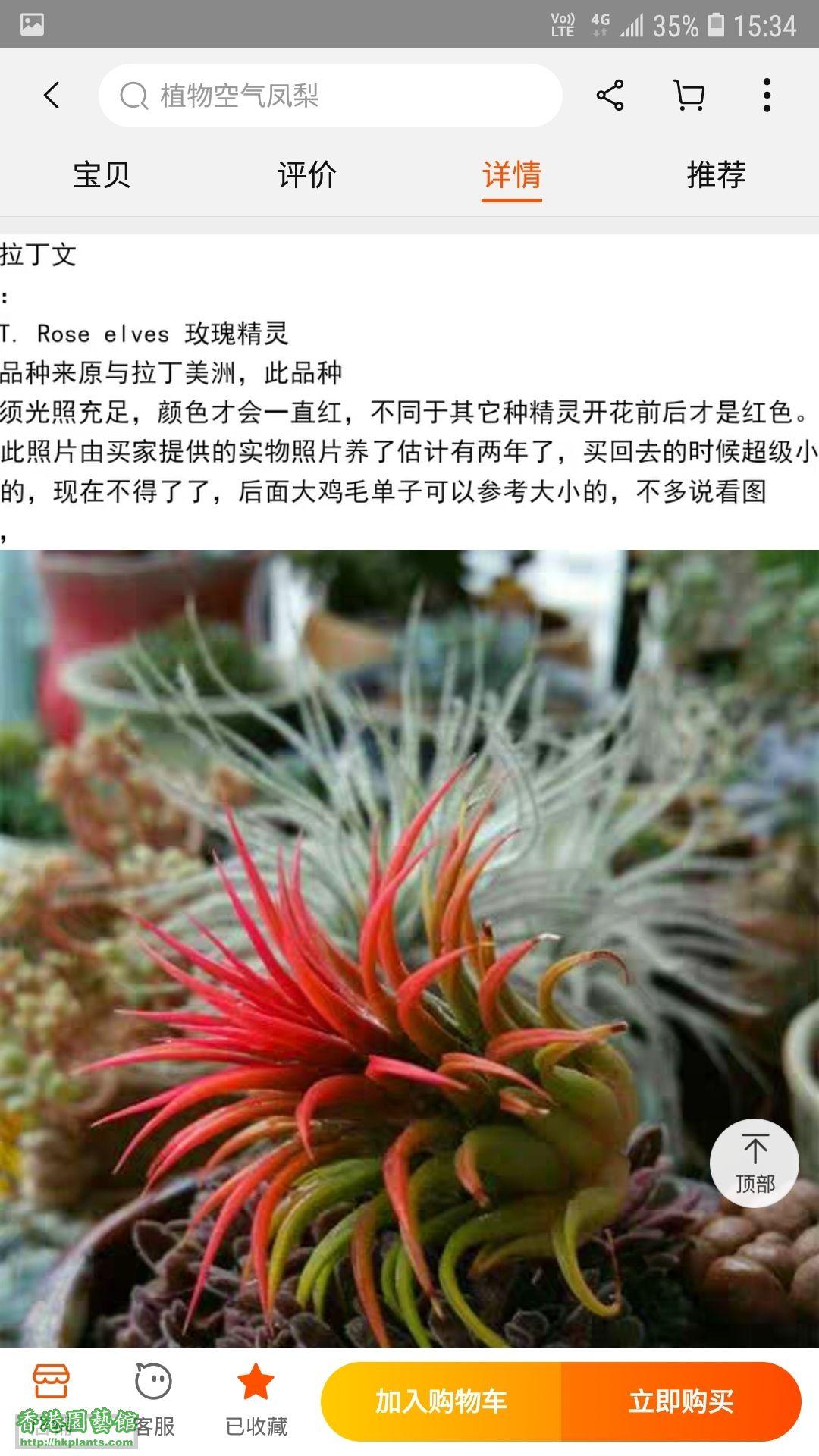 Screenshot_20201014-153448.jpg