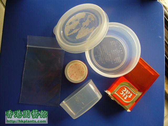 環保再用包裝:零食硬膠盒,護膚品小瓶和樽蓋等.