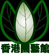 hkplants_logo_f.png