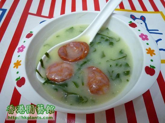 薯蓉青菜湯.JPG